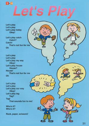 歌でおぼえる英会話 Sing & Learn English
