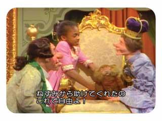 DVDジム・ヘンソンのおはなしマザーグース2