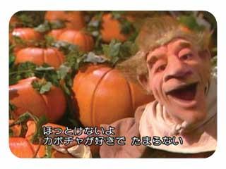 DVDジム・ヘンソンのおはなしマザーグース5