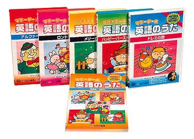 マザーグース英語の歌DVD5巻セット