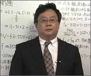 物理Ⅰ 新川 晃太郎 講師