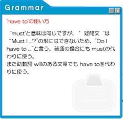 文法の詳しい説明