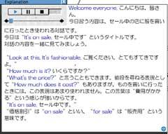 文法の詳しい解説