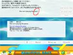 英文法ヒント解説アニメーション