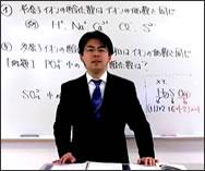 化学I 鈴木 純二 講師