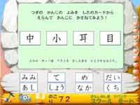 スモッカと漢字の島ジパングのスクリーンショット2