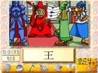 スモッカと漢字の島ジパングのスクリーンショット3
