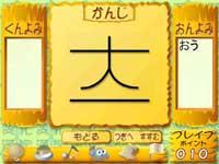 スモッカと漢字の島ジパングのスクリーンショット4