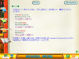 「Study」画面