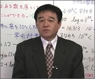 数学Ⅱ 髙野 一郎 講師
