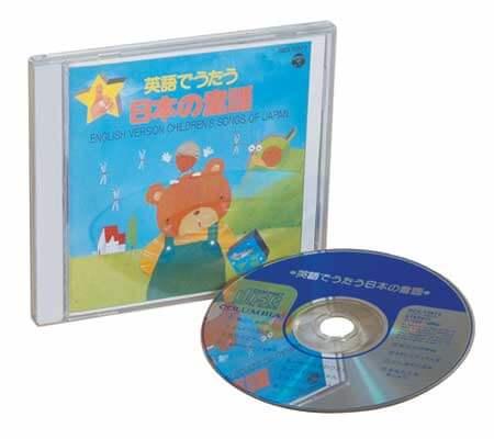 英語でうたう日本の童謡1・2