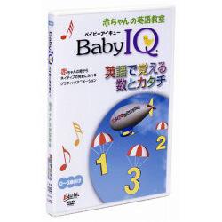 Baby IQ -英語で覚える数とカタチ
