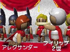 アニメ歴史シアター
