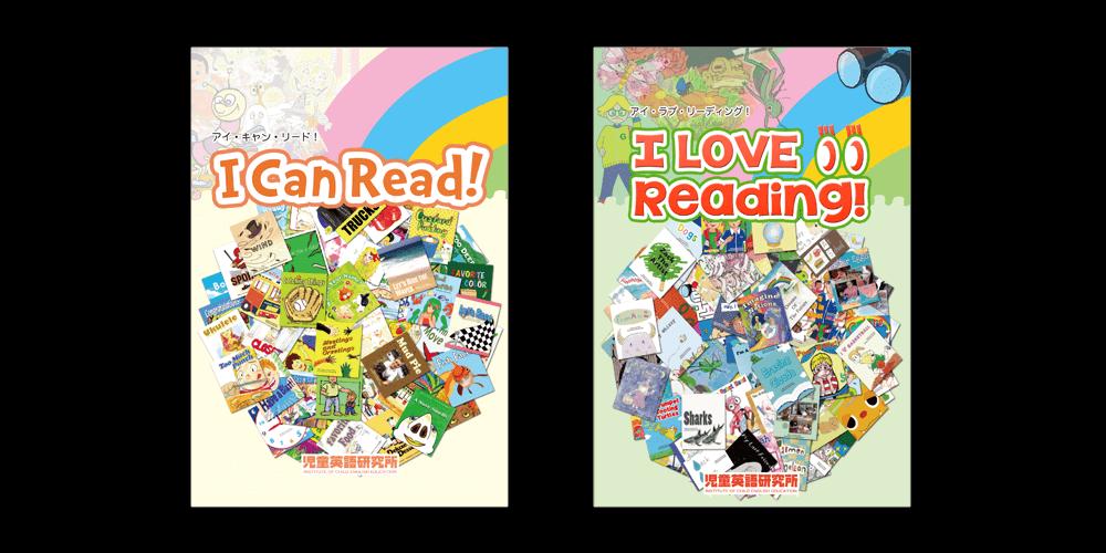readingmasterset