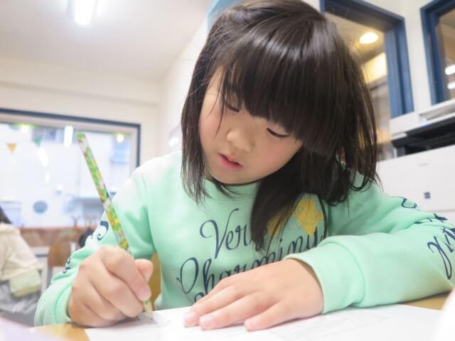 小学生自主学習