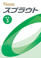 winingusupurautokokugo